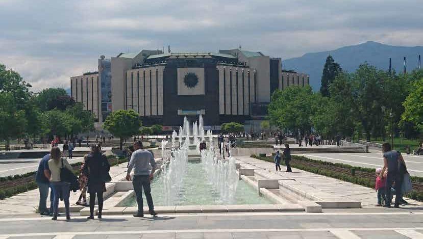 Mit Guide-Cache Sofia entdecken
