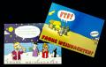 Postkartenset Weihnachten, 2 Stück