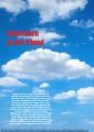Speichern in der Cloud PDF